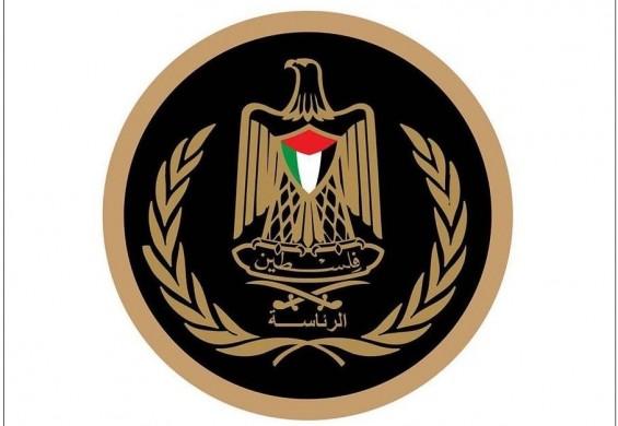 الرئاسة تستنكر بشدة تحريض المستوطنون على قتل العرب