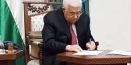 الرئيس يصدر قرارا بتشكيل لجنة وطنية للإصلاح الإداري